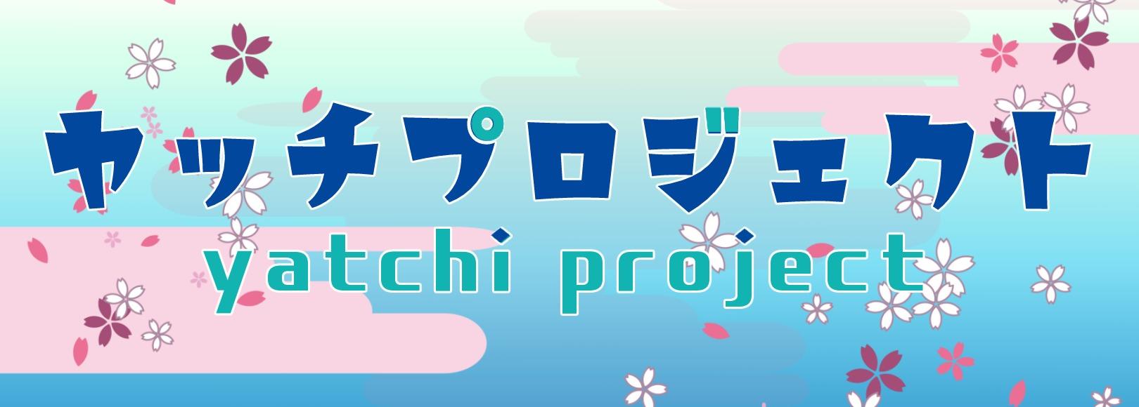 yatchi project